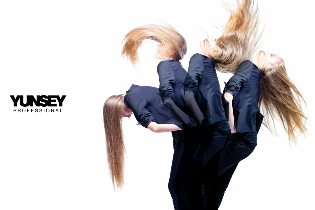 up to shine - yunsey professional